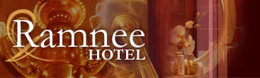 The Ramnee Hotel